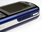 Click to zoom. Motorola E398