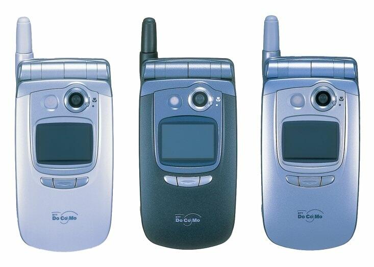 Sharp SH251iS: První mobil s 3D displejem na světě