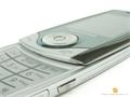 Samsung_U700_25.jpg