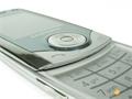 Samsung_U700_24.jpg