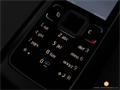 Nokia_E90_64.jpg