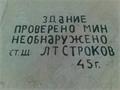 16082007(006).jpg