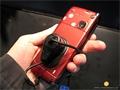 Nokia_E90_22.jpg
