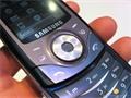 SamsungUltra_32.jpg