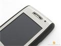 Nokia_E65_15.jpg