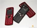Motorola_Fone_red_03.jpg