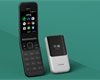 Véčko a obrněnec jsou v prodeji. Nokia začala prodávat nové tlačítkové mobily s KaiOS