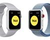 Aplikace na Apple Watch mohla odposlouchávat připojený iPhone. Výrobce ji zablokoval