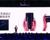 Xiaomi právě představuje dva nové smartphony – Mi 9 Pro a Mi Mix Alpha