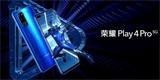 Honor představil dvě novinky s podporou 5G. Levnější model běží na MediaTeku