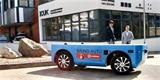 Auta bez řidiče dovezou seniory k lékaři. Možnosti 5G sítě vyzkouší Ústí nad Labem