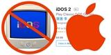Ztrácí Apple smysl pro humor? Na iPadech nechce aplikaci, která spouští MS DOS