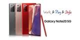 Samsung Galaxy Note20 dostane další barevné přelivy. Červenou a modrou