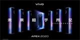 Vivo připravuje koncept Apex 2020. Detaily budeme znát v pátek 28. únpra