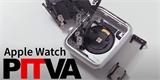 PITVA: Podívejte se na precizní vnitřnosti Apple Watch