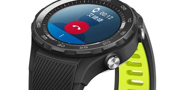 9d7418b5d693 Huawei má vylepšené chytré hodinky Watch 2 s vestavěnou SIM. Půjde s nimi  platit i