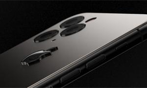 iPhone pro skalní fanoušky. V logu má kus roláku Steva Jobse