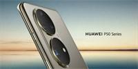 Huawei může používat čipsety od Qualcommu. Má to ale háček
