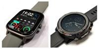 Young hodinky od Xiaomi míří na český trh. More info dostupnosti a živé fotky z veletrhu