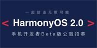 Tyto telefony Huawei mohou jako první přejít na Harmony OS. V Číně už je testují