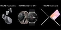 Huawei укусила осенний сезон. В нем новые наушники, часы и ноутбуки.