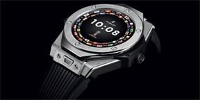 119ffca958a Chytré hodinky s nejdelším názvem vyrobí Hublot a budou ukrutně drahé