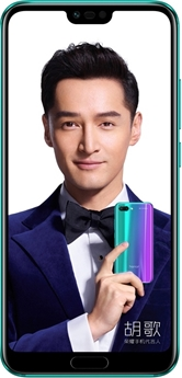 Honor 10 (128GB)