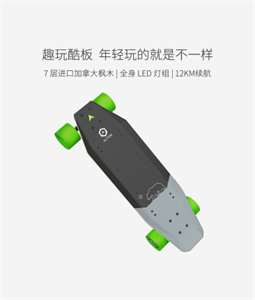 Acton smart electric skateboard uspělo v crowdfundingové kampani Xiaomi. 40e40af1c3